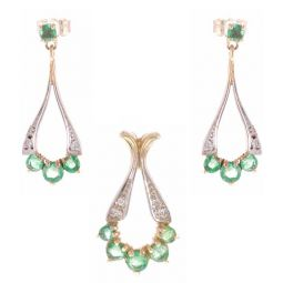 Pre-owned 9ct Yellow & White Gold Emerald Set