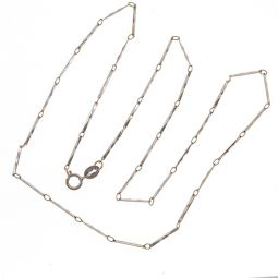Pre-owned 18ct Gold Fancy Chain - 18 inches